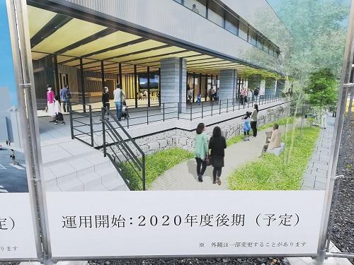 NHK大津放送局の新社屋(NHK大津放送会館)が滋賀県庁の目の前の一等地に建設するみたい