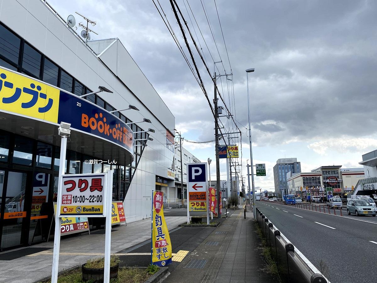 京都 伏見 オフ ブック